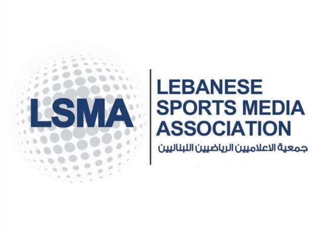 جمعية-الإعلاميين-الرياضيين-تبدأ-حملة-تقديم-اللقاح-