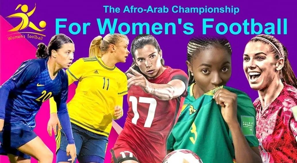 البطولة-الأفروعربية-الأولى-للكرة-النسائية